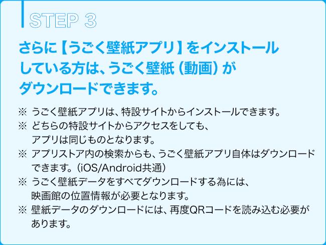 来場者限定!スペシャル壁紙プレゼント 映画『天気の子』公式サイト